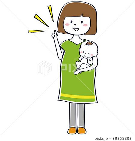 かわいい妊婦 2人目妊娠 全身 ひらめき おかっぱ 39355803