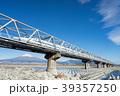富士山 東海道新幹線 新幹線の写真 39357250