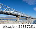 富士山 東海道新幹線 新幹線の写真 39357251