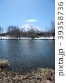 羊蹄山 山 蝦夷富士の写真 39358736