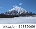 羊蹄山 山 蝦夷富士の写真 39359069