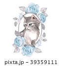 かわいい ネコ ねこのイラスト 39359111