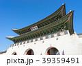 ソウル・景福宮の風景 39359491