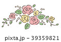 ベクター ブーケ 花のイラスト 39359821