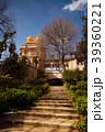 Parc de la Ciutadella - Stairs and Quadriga 39360221