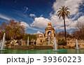 Parc de la Ciutadella - Panoramic view 39360223