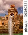 Parc de la Ciutadella - Fountain and Quadriga 39360224