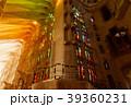 La Sagrada Familia - The interior 39360231