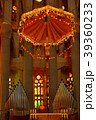 La Sagrada Familia - Jesus Christ on the cross 39360233