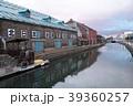 小樽運河(北海道小樽市) 39360257