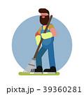 庭師 人 きれいのイラスト 39360281