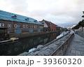 小樽運河(北海道小樽市) 39360320