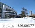 札幌コンサートホールKITARA(北海道札幌市) 39360377