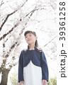 桜と女の子 39361258