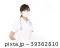 女性 看護師 ナースの写真 39362810