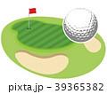 ゴルフ 39365382