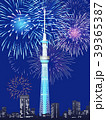 花火大会 39365387