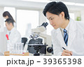 科学 研究者 実験の写真 39365398