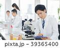 研究室 科学 研究者の写真 39365400