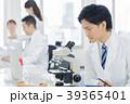 科学 研究者 実験の写真 39365401