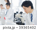 科学 研究者 実験の写真 39365402