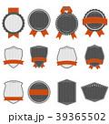 エンブレム ラベル フレームのイラスト 39365502