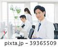 男性 研究室 科学の写真 39365509
