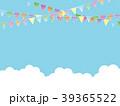 三角旗 39365522