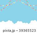 三角旗 39365523