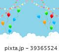 三角旗 39365524