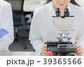 女性 科学 研究者の写真 39365566