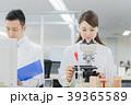 女性 科学 研究者の写真 39365589