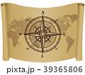 方位磁石 コンパス アンティークのイラスト 39365806