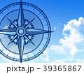 コンパス 羅針盤 方位磁石のイラスト 39365867