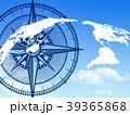 コンパス 羅針盤 方位磁石のイラスト 39365868