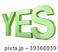 Yes グリーン 緑色のイラスト 39366939