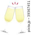 祝杯 乾杯 シャンパンのイラスト 39367451