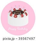 ケーキ 39367497
