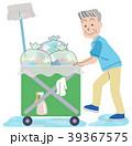 掃除カートで働くシニア 39367575
