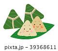 ちまき 食べ物 カワイイのイラスト 39368611