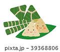 ちまき 食べ物 カワイイのイラスト 39368806