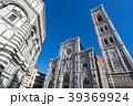 サンタ・マリア・デル・フィオーレ大聖堂 大聖堂 教会の写真 39369924