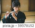 Montsuki-hakama 39370152