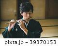 Montsuki-hakama 39370153