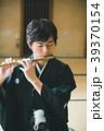 Montsuki-hakama 39370154