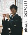 Montsuki-hakama 39370155