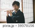 Montsuki-hakama 39370156