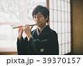 Montsuki-hakama 39370157