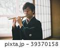 Montsuki-hakama 39370158