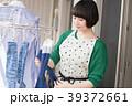 アジア人 女性 ライフスタイルの写真 39372661